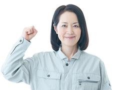株式会社オークラ羽布(ID:o0122063021-1)