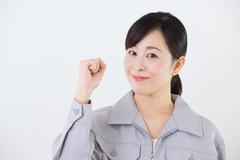 株式会社オークラ羽布(ID:o0122072621-1)