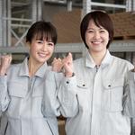 株式会社オークラ羽布(ID:o0122073120-2)