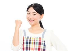 社会福祉法人名古屋ライトハウス 戸田川グリーンヴィレッジ(ID:na0347073120-8)