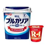 株式会社明治 愛知工場(ID:me0156012021-1)