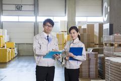 株式会社フジワラ産業(ID:e0547091420-4)