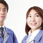 株式会社フジワラ産業(ID:e0547091420-1)