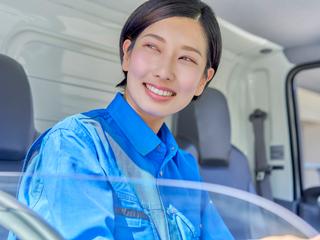 岡崎梱包資材有限会社(ID:o0679082620-1)のバイトメイン写真