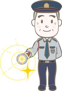 中日本警備株式会社(ID:na0233011321-1)のバイトメイン写真