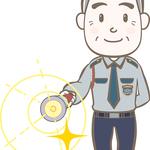 中日本警備株式会社(ID:na0233011321-1)