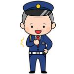 中日本警備株式会社(ID:na0233093021-6)