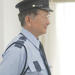 中日本警備株式会社(ID:na0233093021-1)