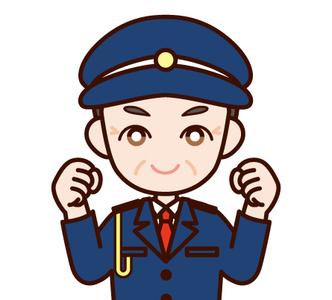 中日本警備株式会社(ID:na0233060721-2)のバイトメイン写真