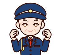 中日本警備株式会社(ID:na0233060721-2)