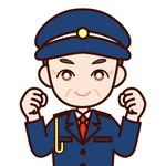中日本警備株式会社(ID:na0233101121-7)