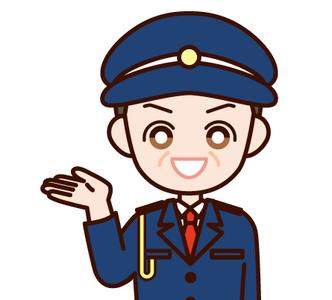中日本警備株式会社(ID:na0233060721-1)のバイトメイン写真