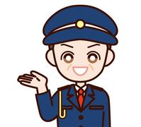 中日本警備株式会社(ID:na0233060721-1)