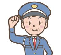 中日本警備株式会社(ID:na0233060721-3)