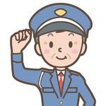 中日本警備株式会社(ID:na0233101121-6)