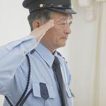 中日本警備株式会社(ID:na0233101920-1)