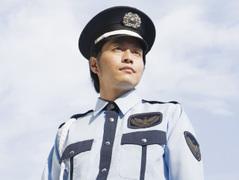 中日本警備株式会社(ID:na0233110920-3)
