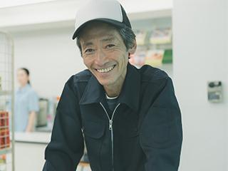 株式会社ユニオンサービス(ID:yu0033083120-1)のバイトメイン写真