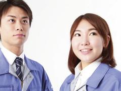 コーユーロジックス株式会社 中部エリアセンター(ID:ko0565083120-7)