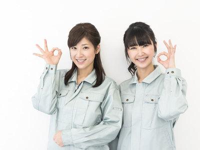 株式会社日豊製作所(ID:ni0386083021-1)のバイトメイン写真