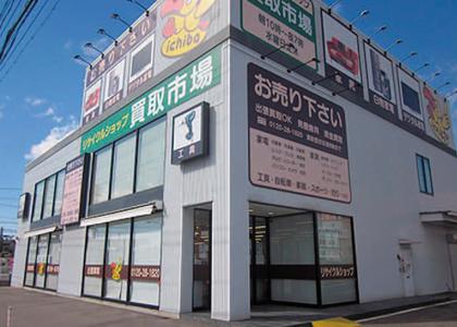 買取市場 春日井店(ID:ko0605083120-1)のバイトメイン写真