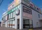 買取市場 春日井店(ID:ko0605083120-6)のバイトメイン写真