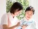 介護付き有料老人ホーム海椙の郷(ID:u0259083120-7) のバイトメイン写真