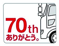 愛知日野自動車株式会社(ID:a1589083120-1)