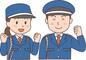 株式会社安全警備(ID:a0300121420-5)のバイトメイン写真