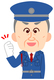 【株式会社安全警備(ID:a0300032921-2)-2】のバイトメイン写真