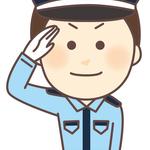 株式会社安全警備(ID:a0300091321-2)