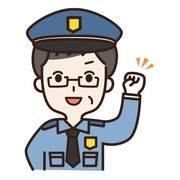 株式会社安全警備(ID:a0300063021-6)