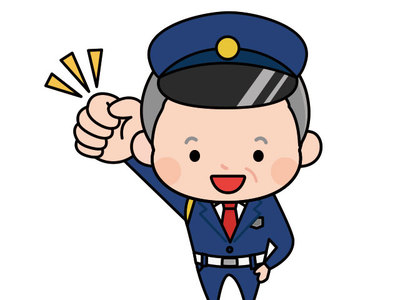 株式会社安全警備(ID:a0300011821-2)-1のバイトメイン写真