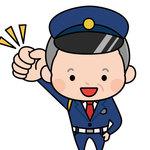 株式会社安全警備(ID:a0300011821-1)-1