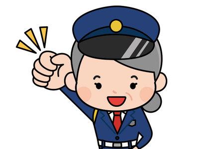 株式会社安全警備(ID:a0300032921-3)-1のバイトメイン写真