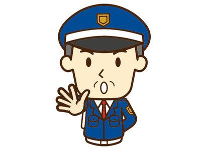 株式会社安全警備(ID:a0300060721-11)のバイトメイン写真