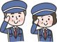 株式会社安全警備(ID:a0300032221-5)-2のバイトメイン写真