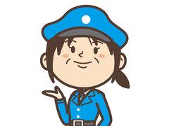 株式会社安全警備(ID:a0300073021-25)