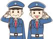 【株式会社安全警備(ID:a0300073021-7)】のバイトメイン写真