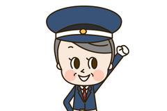株式会社安全警備(ID:a0300081121-10)