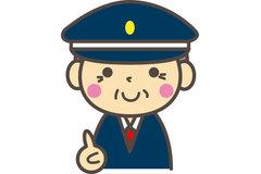 株式会社安全警備(ID:a0300082321-1)