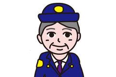 株式会社安全警備(ID:a0300082321-4)