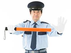 株式会社安全警備(ID:a0300083120-3)