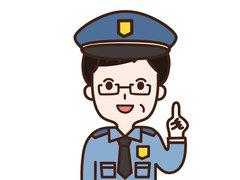 株式会社安全警備(ID:a0300091321-1)
