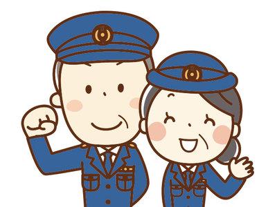 株式会社安全警備(ID:a0300012521-5)-1のバイトメイン写真