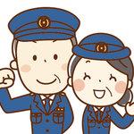 株式会社安全警備(ID:a0300060721-6)