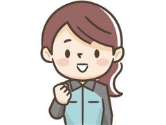 株式会社三清社(ID:sa0968101420-1)