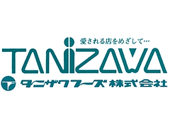 タニザワフーズ株式会社 プロセスセンター(ta1030083120-1)