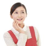 生活協同組合コープあいち(ID:na0044092820-1)