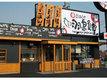 【まいどおおきに食堂 羽島食堂(ID:e0399090920-4)】のバイトメイン写真